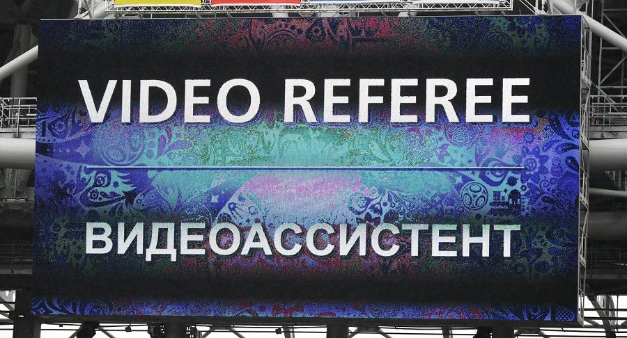 ویدیو چک رسما وارد جام جهانی ۲۰۱۸ روسیه شد