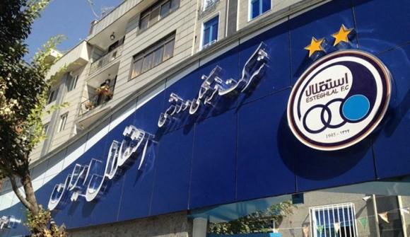 اصرار باشگاه استقلال برای لغو بازی با نفت تهران