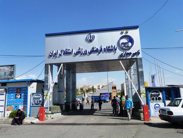 آبروریزی بزرگ در باشگاه استقلال/کتک کاری شدید شد نیروی انتظامی آمد