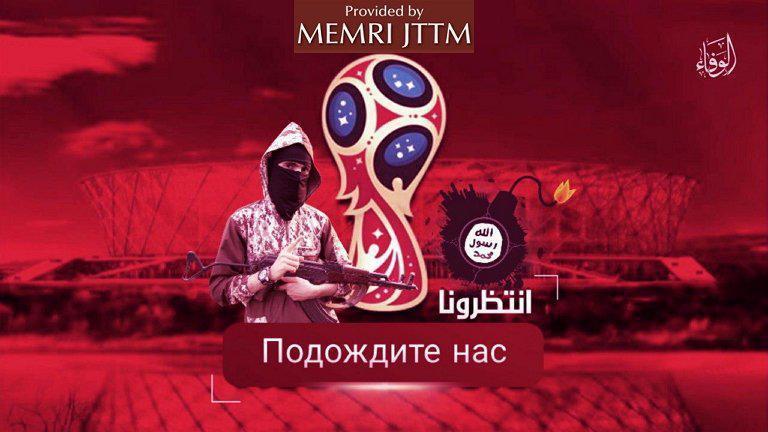 احتمال حملات داعش در بازیهای عربستان و ايران
