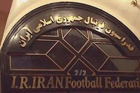 فوتبال ایران زیر بلیت قطر