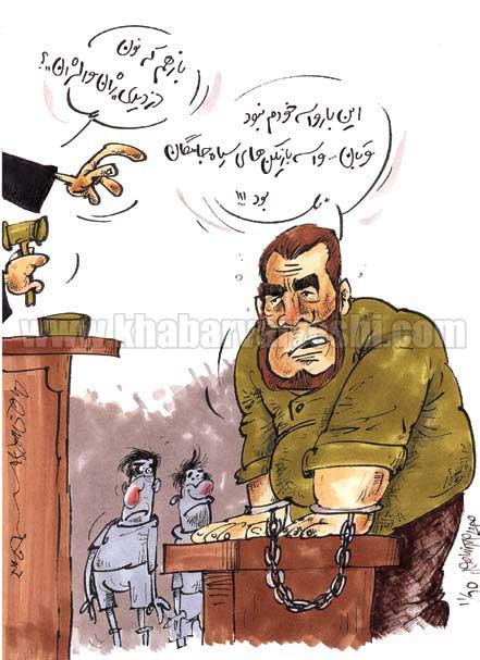 کاریکاتور| بیپولی حتی برای خرید غذا!