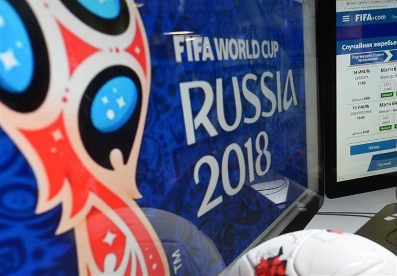 عکس| طرح بلیت جام جهانی ۲۰۱۸ روسیه
