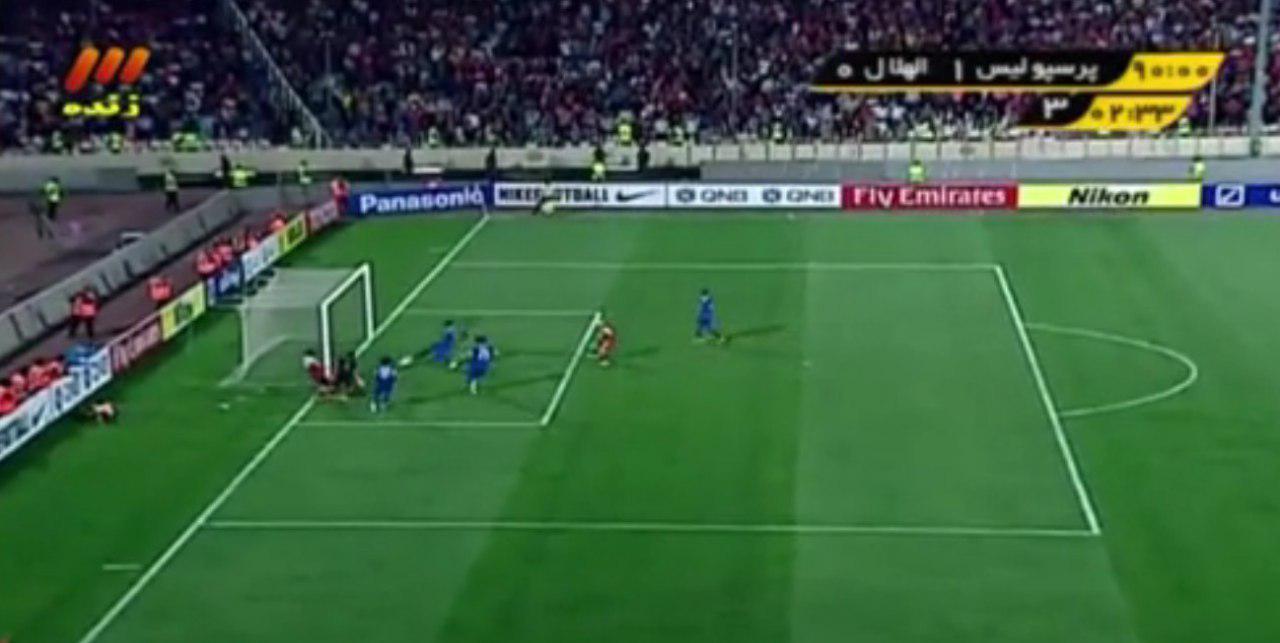 عکس| آخرین گل پرسپولیس در لیگ قهرمانان آسیا