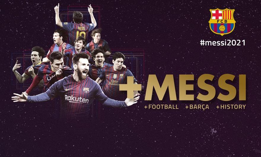 قرارداد مسی با بارسلونا سرانجام تمدید شد